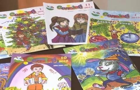 Детскому журналу «Села1ад» («Радуга») исполняется 35лет