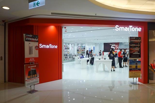 【無限上網 PLAN 2020】Smartone 4G LTE 網絡 最新收費及介紹