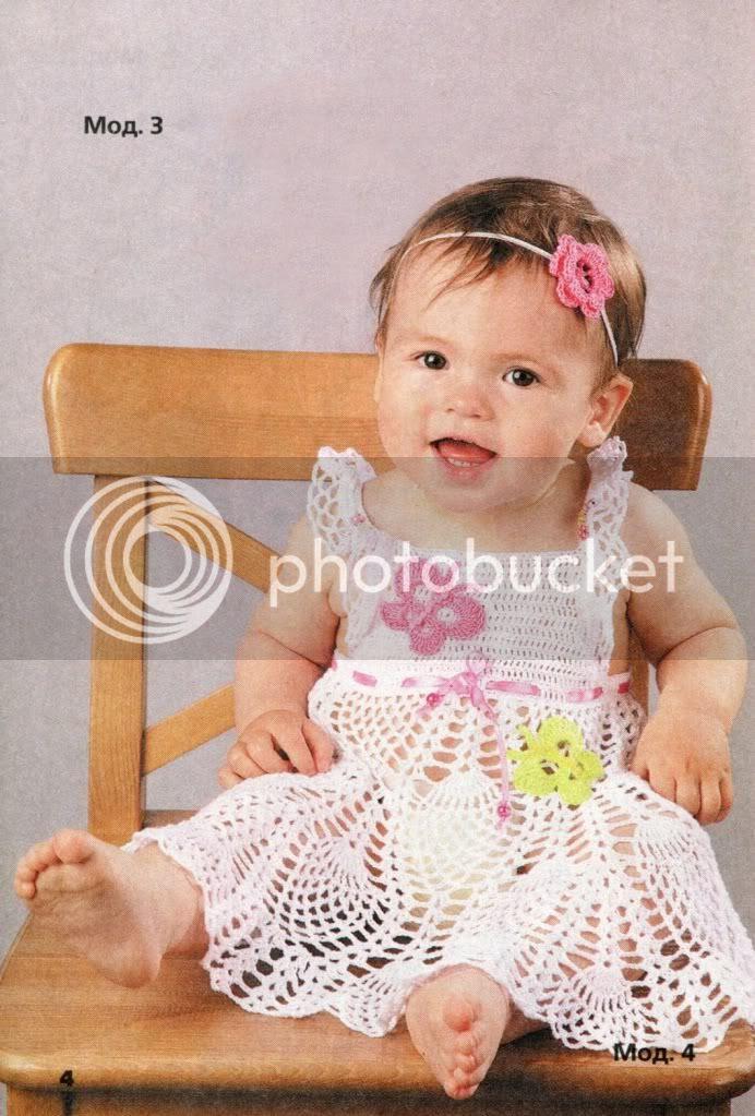 http://i1200.photobucket.com/albums/bb326/phamminhloan/dress-3.jpg