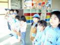 20080224-90閉会セレモニー