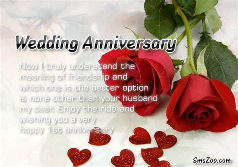 1st Wedding Anniversary Wishes   Anniversary Quotes Sms