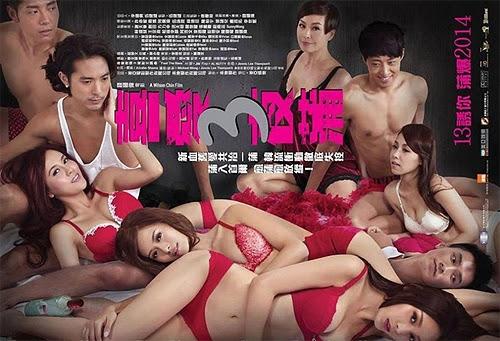 Lan Kwai Fong 3 - 喜愛夜蒲3