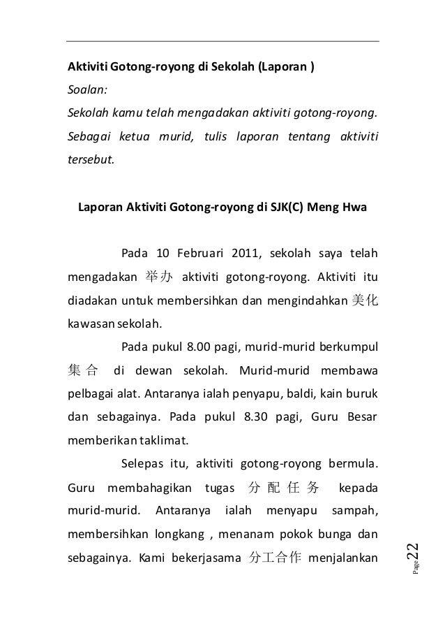Gotong royong essay