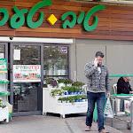 טיב טעם: ירידה של 12.4% ברווח הנקי במחצית הראשונה של השנה - כלכליסט