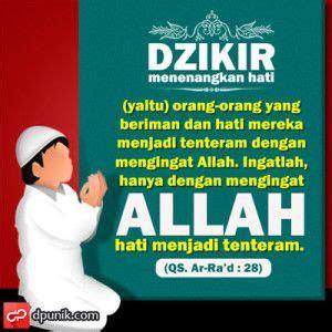 gambar dp bbm kata kata mutiara islami  zikir mutiara