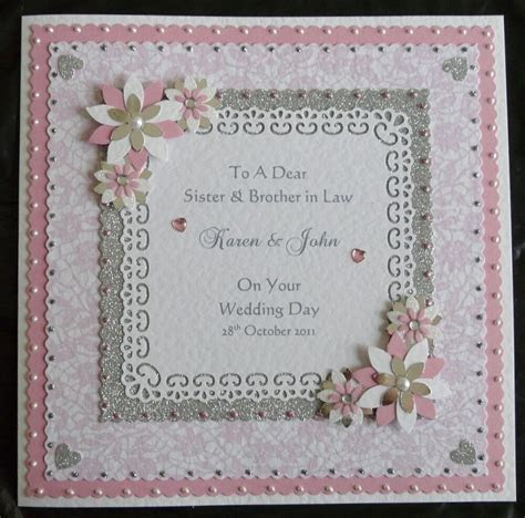 8x8 Personalised Wedding Day Card Son/Daughter/Sister