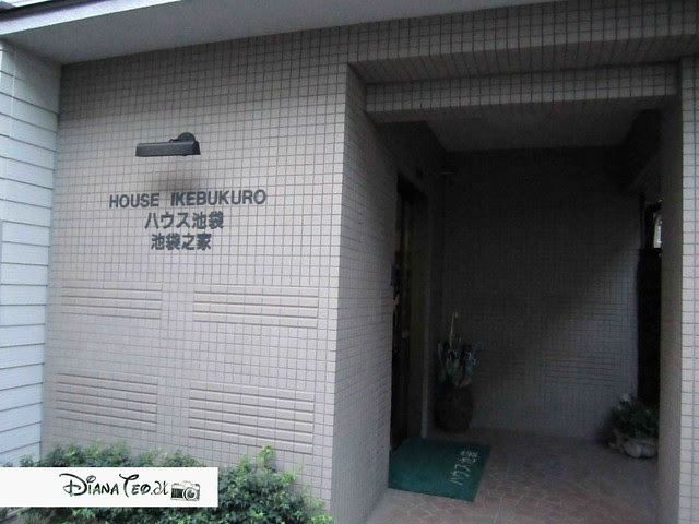 tokyo guest house (10)
