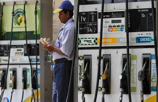 Petrol Diesel price Today: लगातार दूसरे दिन राहत, नहीं बदली पेट्रोल-डीजल की कीमतें, 11 राज्यों में डीजल 100 के पार