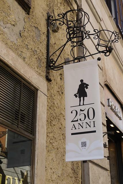 250週年!
