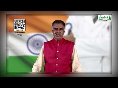 11th Nursing General இந்தியாவில் சுகாதார நலத்திட்டங்கள் அலகு 2 Kalvi TV
