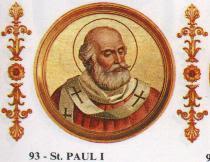 Image of St. Paul I, Pope