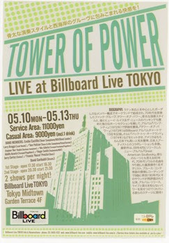 Tower Of Power At Billboard Live Tokyo May 13 La Vida Misma - roblox decals shrek in roblox robux verdienen