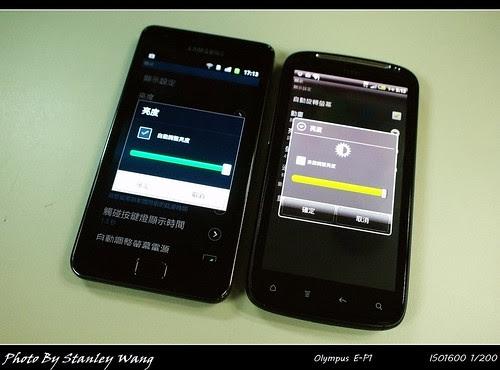 Sensation、Galaxy S2、iPhone4 螢幕比較