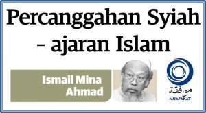 Image result for fatwa imam yusof qardawi berkenaan syiah imammiah