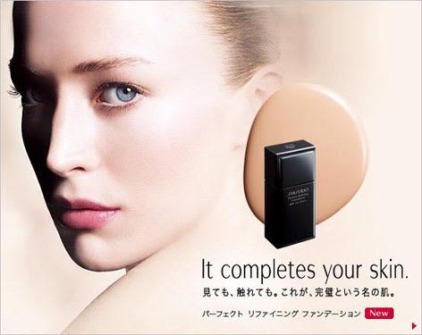 Shiseido.SS2011.newsletter.jpg