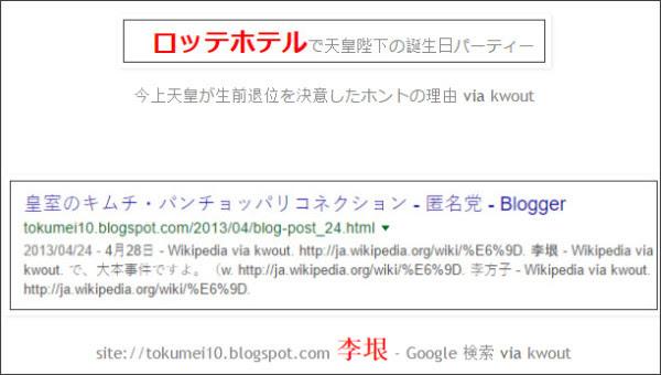 http://tokumei10.blogspot.com/2016/08/2.html