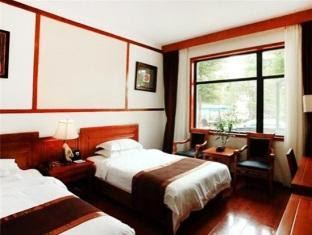 Reviews Chengdu Qingchengyuan Hotel