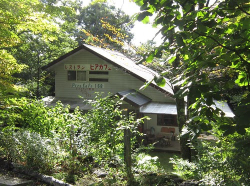 レストラン「ピアカフェ」外観 2012年10月1日 by Poran111