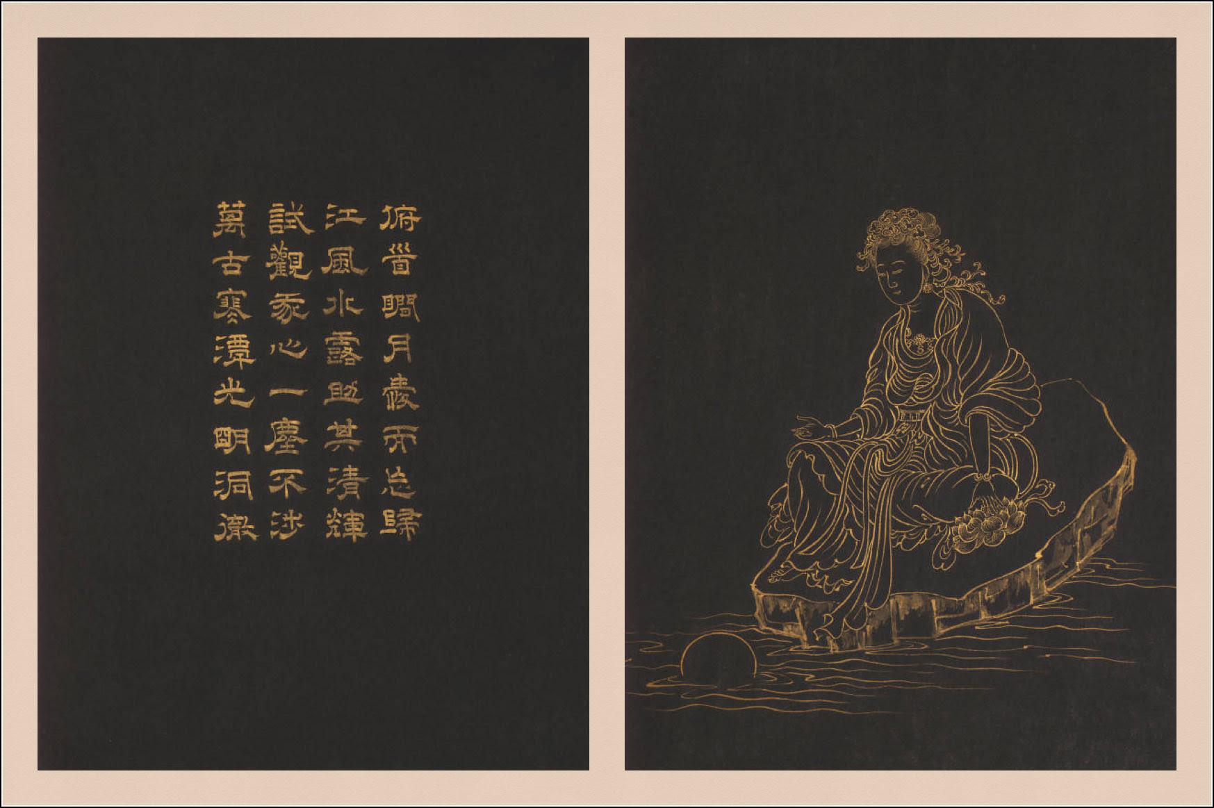 Miss Qiu, Album of twenty-four Portraits of Guanyin