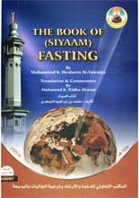 The Book of siyam Fasting