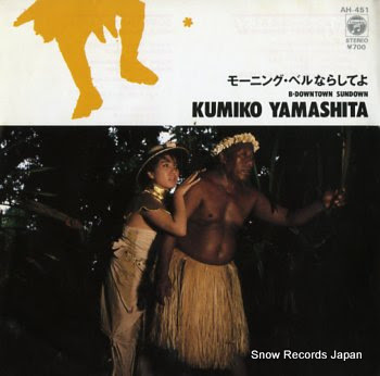 YAMASHITA, KUMIKO morning bell narashiteyo