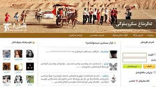 新疆天山网维吾尔文微博网页截图