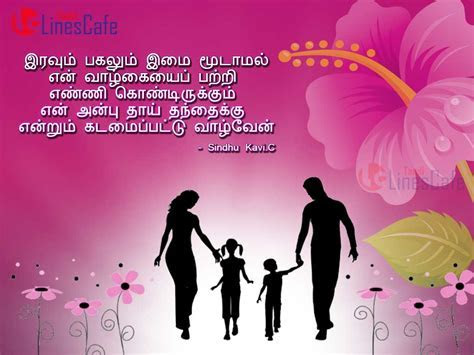 Sindhu Kavi I Love My Parents Cover Photos In Tamil