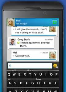 bbm for android 21st september