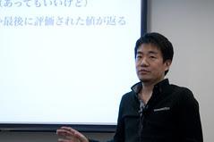 中野 靖治, JavaFX & GlassFish 合同勉強会 2010.12.10