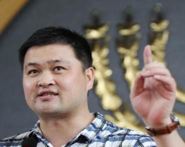 Yizi Huang