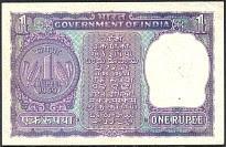 IndP.77e1Rupee1969r.jpg