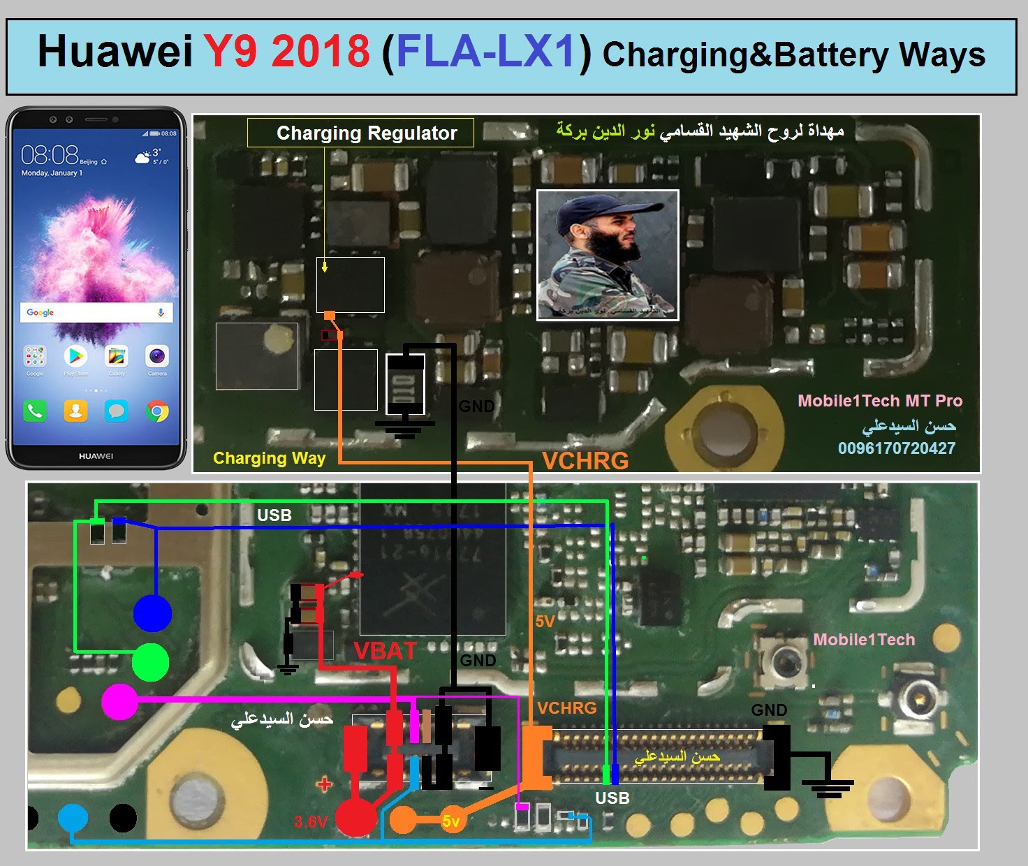 Huawei Y9 (2018) Battery Connector Terminal Jumper Ways