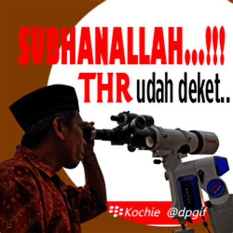 dp bbm puasa ramadhan   gif kata terbaik