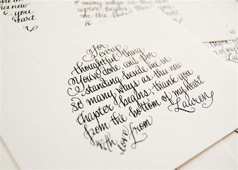 Calligraphy Wedding Party Thank You Cards