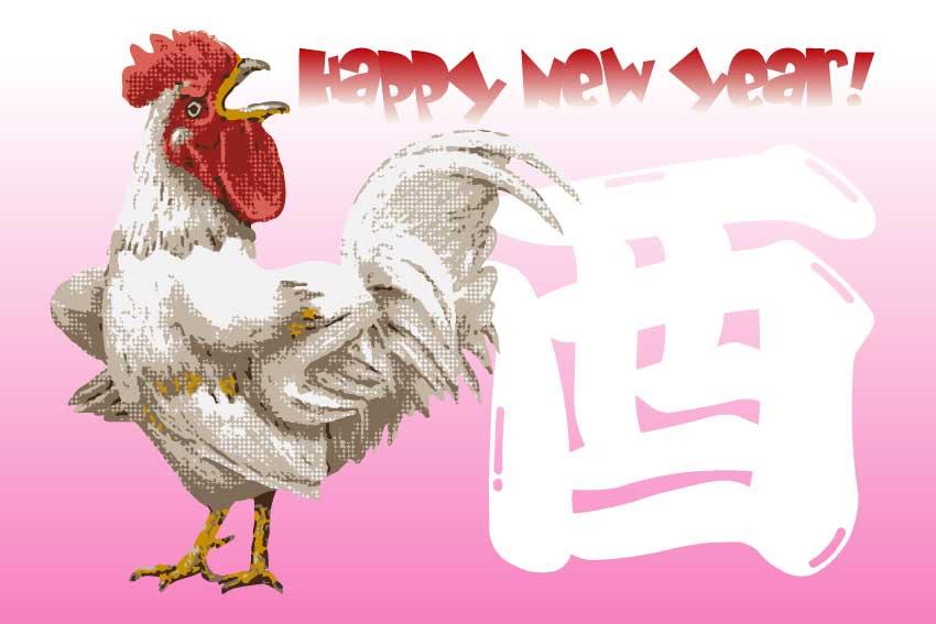 鶏ニワトリ雄鶏おんどりの年賀状用イラストフリー素材集