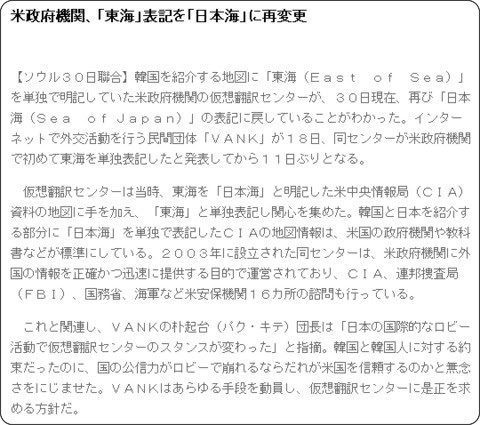 http://japanese.yonhapnews.co.kr/headline/2008/12/30/0200000000AJP20081230001700882.HTML