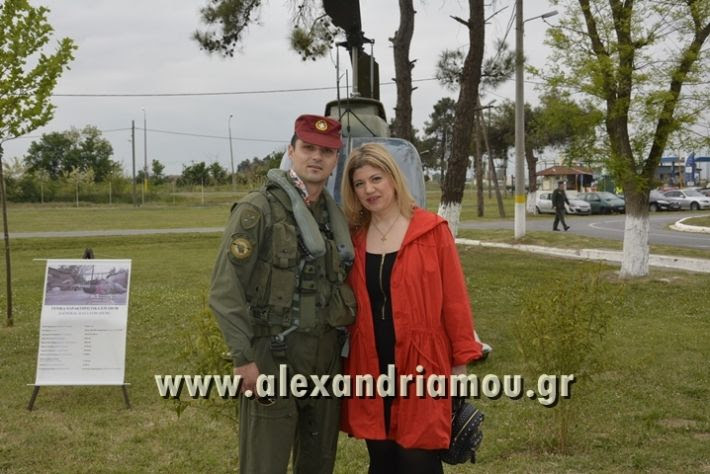 alexandriamou_SAS-TEAS_PARADOSI_DIOIKHSHS001