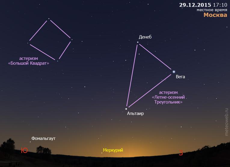Меркурий на вечернем небе Москвы 29 декабря 2015 г.