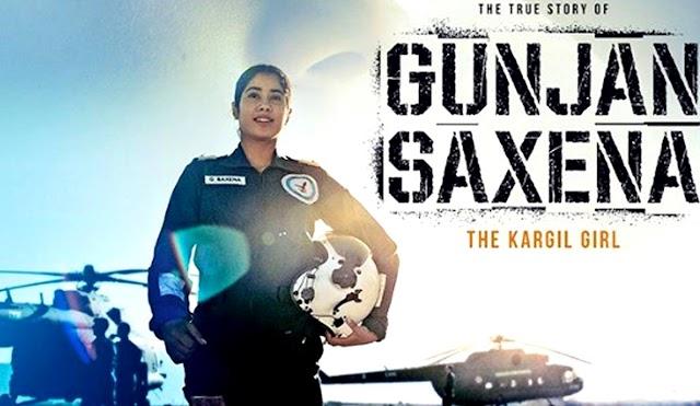 जाह्नवी कपूर की फिल्म 'गुंजन सक्सेना: द कारगिल गर्ल' का ट्रेलर हुआ रिलीज