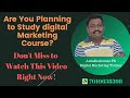 50 Top Digital Marketing Training Institutes in Chennai