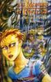 Couverture Les Mondes d'Ewilan, tome 1 : La Forêt des captifs Editions Rageot 2004