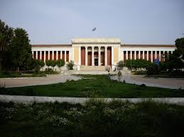 National Archaeological Museum of Athens