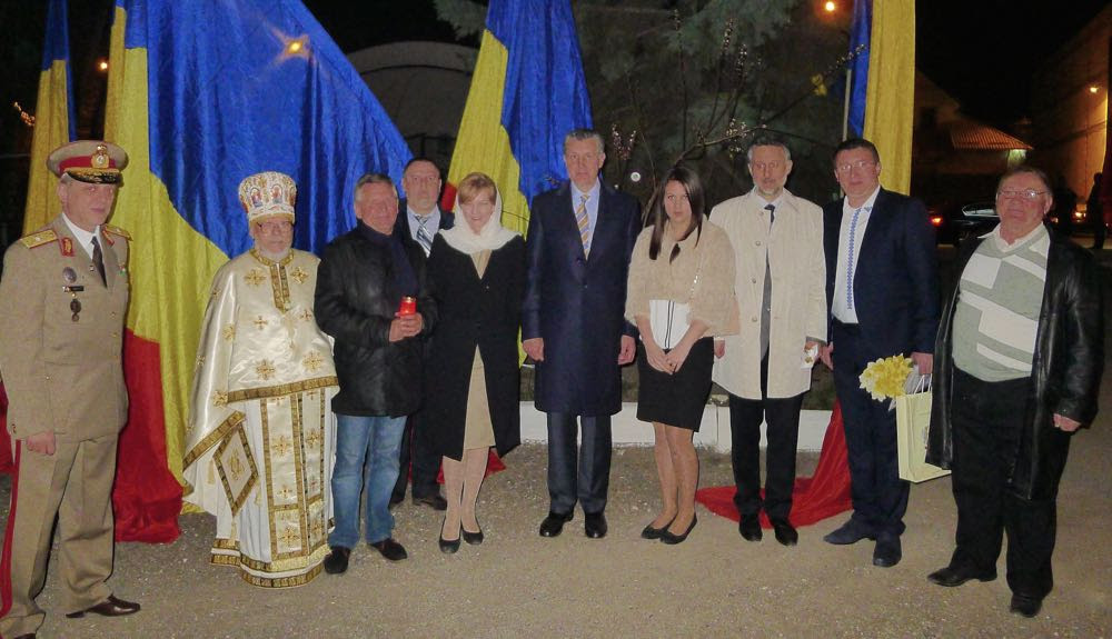 Familia Regala, Chisinau, Principesa Margareta, Principele Radu