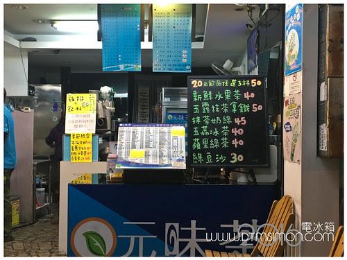 阿國香雞排03.jpg