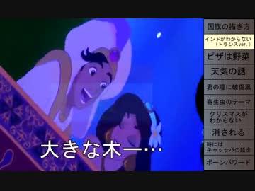 Albumわからない事が多すぎる替え歌 By うんこサラダ時貞 歌って