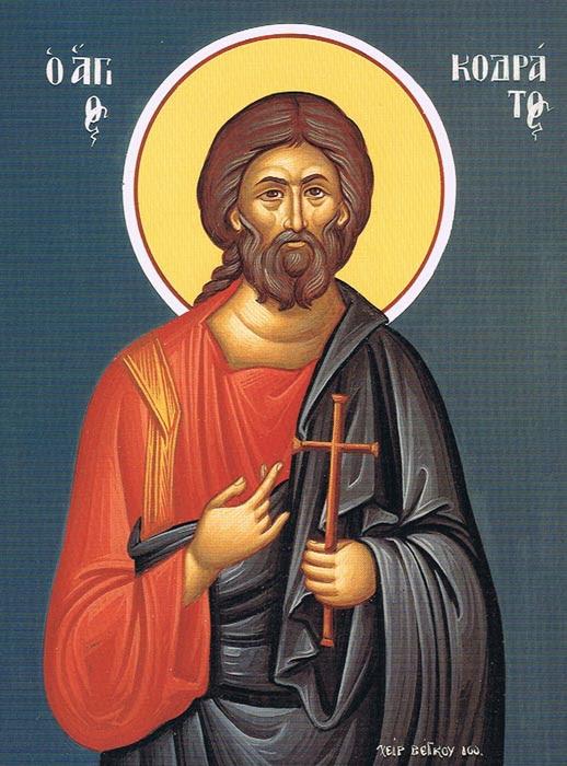 St QUADRATUS of Athens, the Apostle