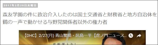http://tokumei10.blogspot.com/2017/02/blog-post_218.html