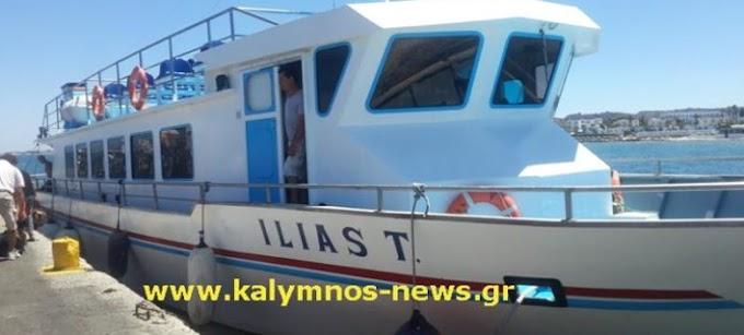 Μυστήριο με ελληνικό σκάφος στην Αλικαρνασσό -Τούρκικες αρχές απαγόρευσαν τον απόπλου του