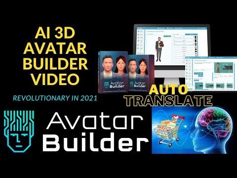 AvatarBuilder Commercial (Unlimited) reviews