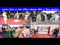 स्वतंत्रता दिवस पर चीफ़ जस्टिस मोहम्मद रफ़ीक ने किया वृक्षारोपण